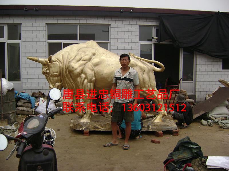 唐县进忠铜雕工艺品厂