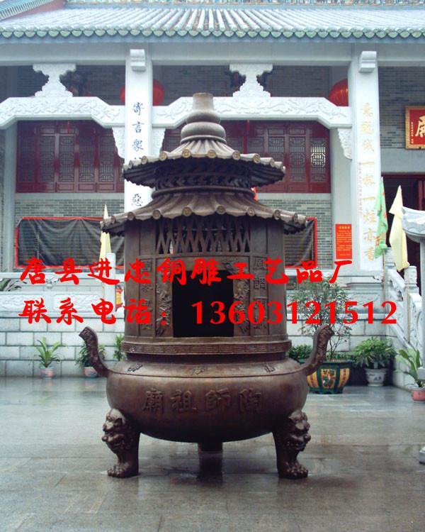 铜香炉铸铜香炉铸铁香炉铁香炉铸造图片