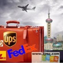 供应南山国际快递 南山DHL国际快递 南山UPS国际快递 EMS图片
