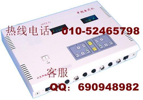 中频电疗仪MTZ-G销售