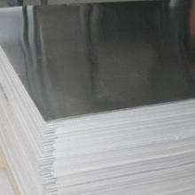 供應20Cr13、S45830水壓機閥片用不銹鋼圖片