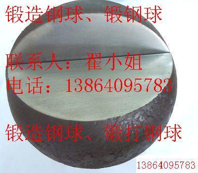 供应球磨机用耐磨钢球耐磨球钢球