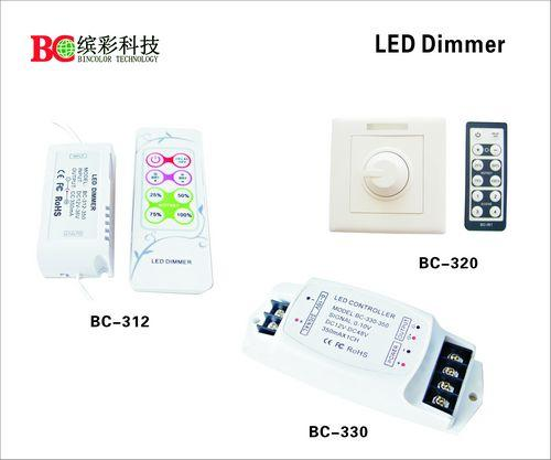 DC12V 24V 恒压0-10VLED调光控制器