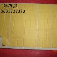 供应双面带胶EVA胶垫各种规格EVA双面带胶胶贴图片