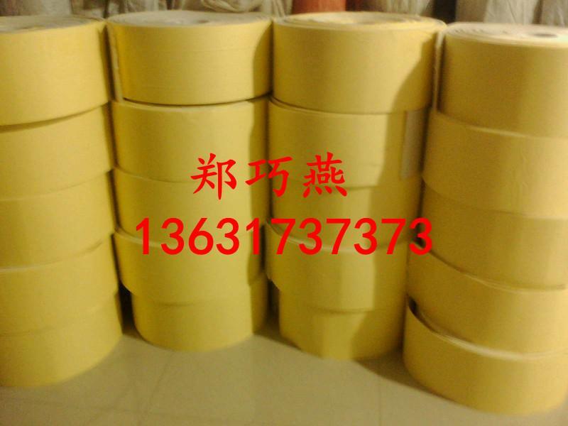 供应防水泡棉卷材批发商/防水泡棉卷材批发商电话