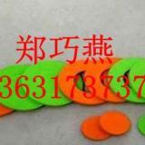 供应珠海最热门彩色EVA材料/EVA玩具垫厂家