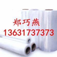 供应东莞透明胶袋厂家-PE保护膜批发价东莞透明胶袋-PE保护膜批发