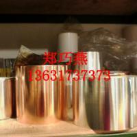 北京导电铜箔胶带/铜箔电线