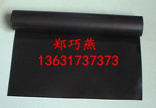 供应珠海导电橡胶/绝缘硅胶批发价