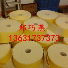 供应布织布生产商