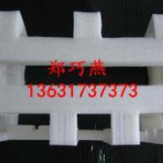 供应深圳白色珍珠棉垫报价珍珠棉装饰盒价格