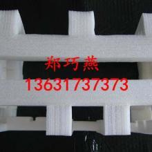 供应广州珍珠棉异形品/黑色珍珠棉盒按图按样做免费打板批发
