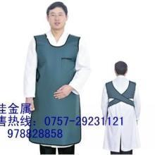 供应防护套裙 无袖防护服 X射线铅衣