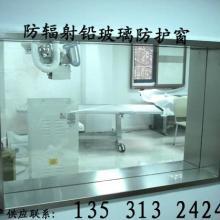 供应济南高效防辐射铅玻璃厂家 铅玻璃观察窗 核辐射铅玻璃 异形铅玻璃