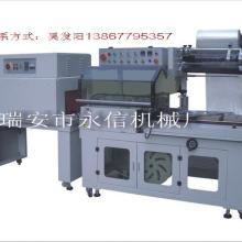 供应热收缩包装机(新款上市)