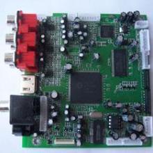 供应东莞收购DVD/EVD/VCD/CD/MP345回收电子元件