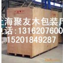 供应上海出口免熏蒸胶合板托盘木栈板松江折叠木箱拆卸式木箱松江折叠木批发