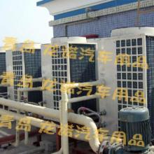 中央空调防冻液、山东青岛中央空调防冻液供应商厂家直销、中央空调防冻液厂家批发价格