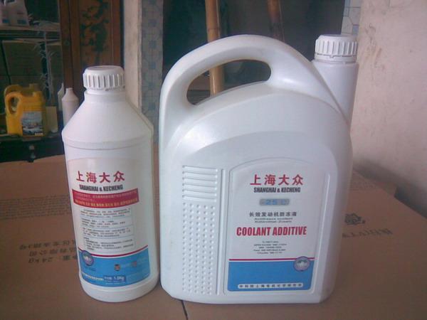 供应发动机用防冻液