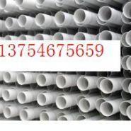 110穿线管pvc穿线管实壁管图片