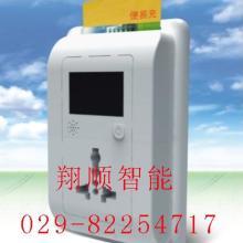 供应西安IC卡计费插座陕西IC卡计费插座洗衣机计费控制器空调计费控制批发