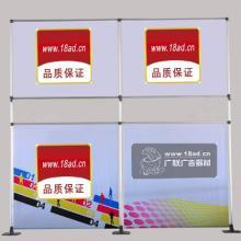 杭州广告背景展架立式背景支架铝合金伸缩杆便携式展板展会展览器材批发
