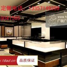 杭州珠宝道具玻璃展示柜谢瑞麟钻戒专柜周大福宝利来黄金订做加工图厂家图片