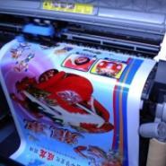 杭州广告喷绘制作订做图片