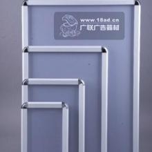 供应杭州铝合金画架/铝合金伸缩三角架图片