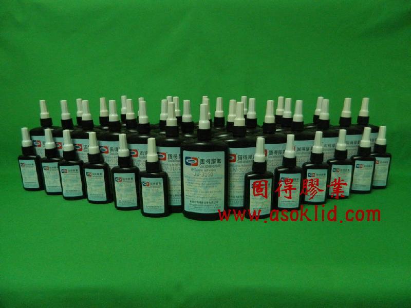 供应UV胶水