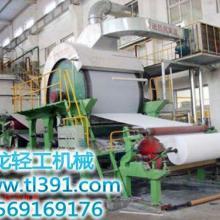 供应600型-2400型卫生纸造纸机批发