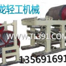 供应小型造纸机环保造纸机造纸设备135-6916-9176图片