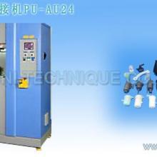 供应超波LV29V摩擦振动热焊机