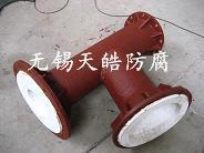供应钢衬PTFE管道防腐管道