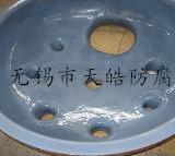 供应钢衬ETFE反应釜/ETFE加工储罐/ETFE喷涂搅拌浆