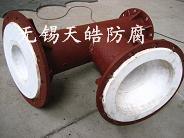 供应钢衬PTFE/F4/四氟衬里防腐管道图片