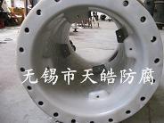 不锈钢内衬ETFEF40设备管道价格及图片、图库、图片大全