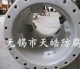 供应不锈钢内衬ETFE、F40设备管道/塔节/容器/整体滚涂