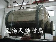 供应PTFE衬里反应釜耐负压图片