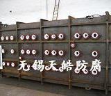 供应四氟防腐设备/四氟塔节/四氟管道/紧衬四氟非标设备/方槽容器