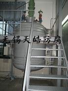 供应无锡反应釜/四氟反应釜/整套四氟衬里反应釜/搅拌/减速机/机封