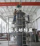 供应钢衬四氟反应塔/四氟换热器/衬四氟容器/四氟防腐设备