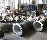 供应衬塑复合钢管/防腐管道