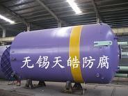 供应化工防腐设备大型衬里设备,整体成型/内衬PTFE/ETFE图片