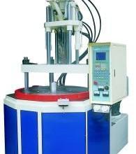 供应圆盘立式注塑机三工位立式注塑机