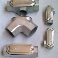 供应防爆铸钢穿线盒供应商/铸钢弯头  铸钢穿线盒供应