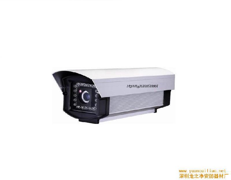 供应东莞监控录像机销售公司,东莞闭路监控监控系统,东莞视频录像机