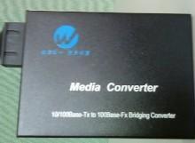 供应光纤收发器光电转换器收发器