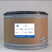 供应ATO高导电性,高透明性,耐候性,隔紫外及红外图片
