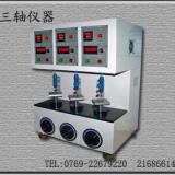 供应SZT-3P三轴按键寿命试验机,薄膜开关寿命测试仪